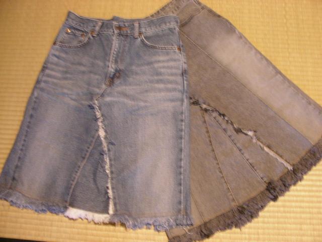 スカートに変身.JPG