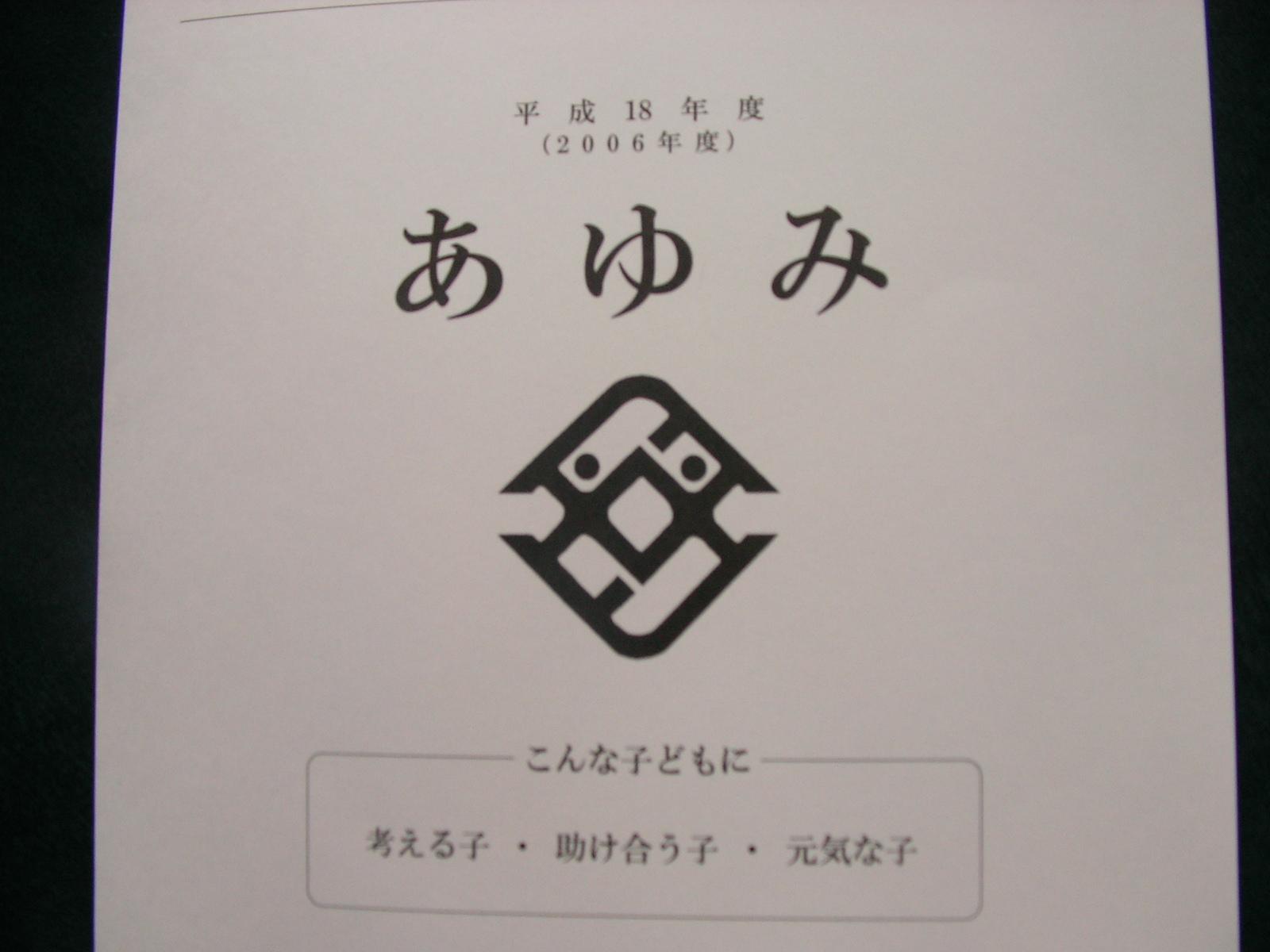 通信簿♪.JPG